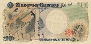 800px-2000_Yen_Murasaki_Shikibu