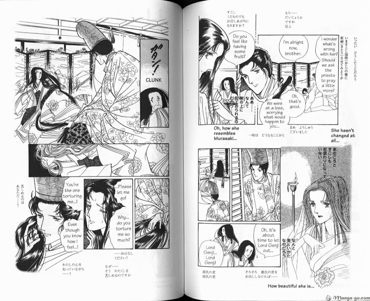 manga genji Kuro genji monogatari manga ,\ manga casa original  etooo nozomi me llamo la atencion la historia y la portada pero el manga no corresponde a lo expuesto.