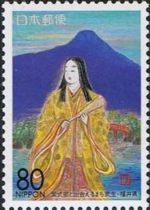 Murasaki-Shikibu-in-takefu stamp