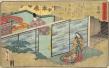 Tosa Mitsuoki