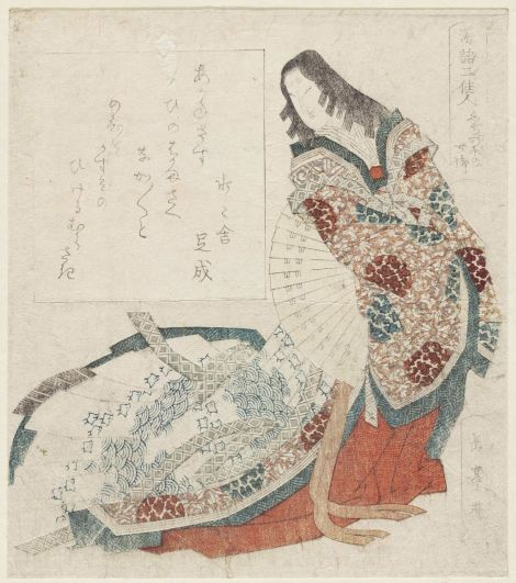 Fujitsubo no nyôgo, from the series Two Beauties, Edo period, about 1823–25 Yashima Gakutei